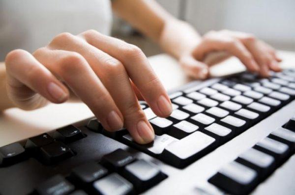 استخدام تایپیست مبتدی، دارای تمامی مجوزات رسمی